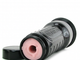 Мастурбатор FleshLight Vibro Pink Lady Touch